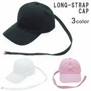 帽子 メンズ レディース キャップ ロングストラップ ベースボールキャップ コットン 綿 キーズ Keys