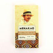 メナカオ ダークチョコレート63% コーヒーカカオニブxセル 25G
