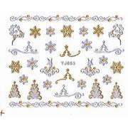 クリスマス 雪の結晶 3D ネイルシール ネイル シール ネイルステッカー ネイルシール