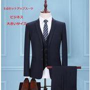 新品 フォーマル スリーピーススーツ ハイエンド  5点セットスーツ 結婚式メンズファッション 披露宴 通勤