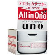 UNO(ウーノ) クリームパーフェクション(クリーム) 90g