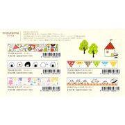 パピアプラッツ【Papier Platz】デザイナーズ マスキングテープ mizutama(みずたま)