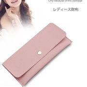 【一部即納】シックで可愛いPUレザー財布/すっきりスリム レザー 高級感あるシボ加工 長財布  6色