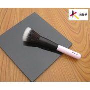 熊野筆 北斗園 PKシリーズ デュオファイバーブラシ「熊野化粧筆」