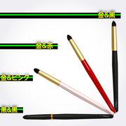 熊野筆 北斗園 HBSシリーズ ノーズアイシャドウブラシ「熊野化粧筆」