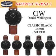 【交換ベルト付き】ダニエルウェリントン DANIEL WELLINGTON 腕時計 Classic Black 36mm シルバー