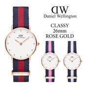 ダニエルウェリントン DANIEL WELLINGTON 腕時計 CLASSY  26mm ローズゴールド NATOベルト