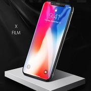 iPhoneX  液晶保護フィルム 薄さ0.26mm 表面硬度9H 2.5D  ラウンドエッジ フルカバー 4色