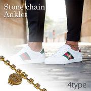 メンズ/レディースStone charm anklet ストーンチャームアンクレット/キュービックジルコニア使用