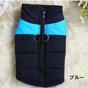犬服 ペット服 ペット用品 大きいサイズあり 7色 厚手 暖かい 防寒 スキー用 綿入れ