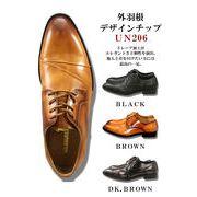 【UN SNOBBISH】3カラー6タイプビジネスシューズ UN-206