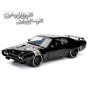 JADATOYS 1:24ワイルドスピードダイキャストカー DOM'S PLYMOUTH GTX