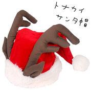 リボン付き☆トナカイサンタ帽子【サンタ/クリスマス】《半額/在庫一掃セール》