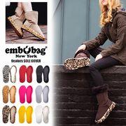 【激安!】embobag New York エンボバッグニューヨーク 着せ替え アウトソール
