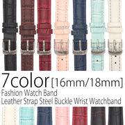 マットな質感のシンプルデザインレザーベルト 替えベルト 交換用 腕時計用ベルト 各7色[16mm/18mm]