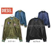 【ディーゼル】 ジャケット J-FIRE JACKET 00S5AL 0GAQM リバーシブル 全2色 メンズ
