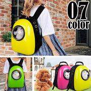 bc137304◆送料O円◆【犬宇宙バッグ】ペットリュックサック  ファッションでかわいい  多機能