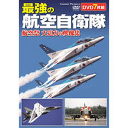 最強の航空自衛隊 航空祭 ACC-162