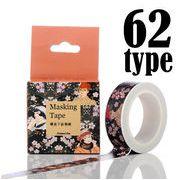 BLHW150247◆5000以上【送料無料】◆62type◆和風 桜の季節 様々なデザイン マスキングテープ