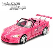 JADATOYS 1:24ワイルドスピードダイキャストカー SUKI'S HONDA S2000