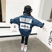 児童 春服 女性のジャケット 新しいデザイン 韓国風 女児 バック手紙 プリント デニム