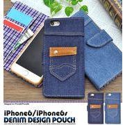 <6/6s用>iPhone6/6s用デニムデザインケースポーチ(ジーンズデザイン)
