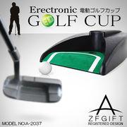 【ゴルフの練習に】自動でボールが帰ってくる!同じ位置で永遠と練習できます♪電動ゴルフカップ