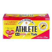 アスリート向け薬用スポーツ入浴剤(重炭酸イオン薬用入浴剤) (14回分) /日本製