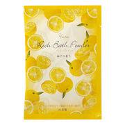 入浴剤 リッチバスパウダー・柚子の香り(1点よりお仕入可) /日本製