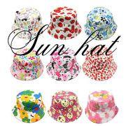bc138327◆5000以上送料0円◆子供用 いろんな柄プリント  UV対策 キッズハット 帽子