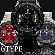 自動巻き腕時計 ATW007 日付カレンダー カラフルフェイス ギョーシェ彫り 機械式腕時計 メンズ腕時計