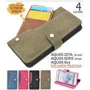 <アクオス用>AQUOS ZETA(SH-04H)/AQUOS SERIE(SHV34)/AQUOS Xx3用スライドカードポケット!