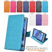 AQUOS ZETA SH-01G/Disney Mobile SH-02G 手帳型ケース アクオス ゼータ ディズニーモバイル 売れ筋 印刷