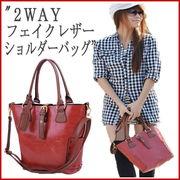 【即納OK】 【消費者直送OK】 フェイクレザーショルダー 深みのあるレッドが魅力のファッションバッグ