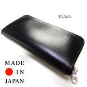 ★長財布  ラウンドジップ  8カードルーム  ハンドメイド ★日本製 ★ カウレザー