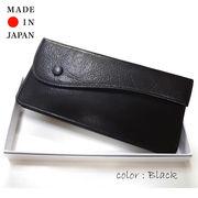 ★長財布  薄いマチ15mmタイプ  ハンドメイド ★日本製 ★定番カウレザー