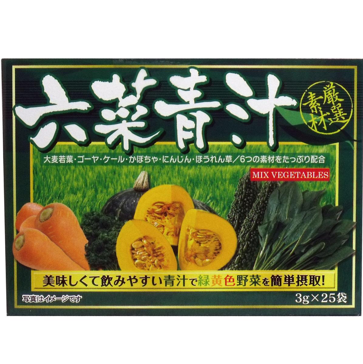 六菜青汁 3g×25袋