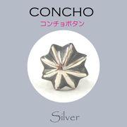 コンチョ / 80-4-507  ◆ Silver925 シルバー コンチョ 丸カン/ネジ