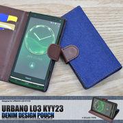 URBANO L03 KYY23 手帳型 デニム ジーンズ スタンドケースポーチ 携帯ケース 携帯カバー アルバーノ kyy23