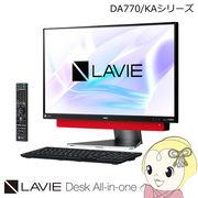 NEC デスクトップパソコン LAVIE Desk All-in-one DA770/KAR PC-DA770KAR [メタルレッド]