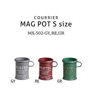 郵便ポストを感じさせるデザインのメタルポット・クリエシリーズ【クリエ・マグポット・S】