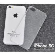 <スマホ・5c用>iPhone5c用ハードクリアケース