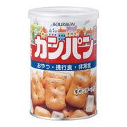 (防災・防犯)(保存食)ブルボン 缶入カンパン