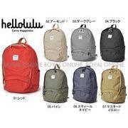 【ハロルル】 5075094 キャンバス バックパック バッグ リュック 全7色 メンズ レディース