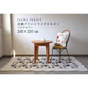 【カバー】 ラグ マルチカバー 敷物 カバー マイクロファイバー オリジナル 200×250