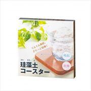珪藻土コースター /珪藻土 コースター 吸水 ノベルティ キッチン