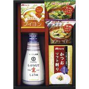 キッコーマン&アマノフーズ食品アソート BR-20