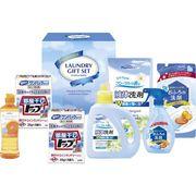 香りの洗剤ギフトセット KG-30