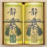 静岡銘茶詰合せ SZ-40