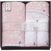 今治 桜おり布タオルセット IS7650 PI【取寄品】
